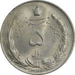 سکه 5 ریال 1323 - MS64 - محمد رضا شاه