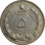 سکه 5 ریال 1323 - EF45 - محمد رضا شاه