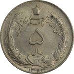 سکه 5 ریال 1324 - MS63 - محمد رضا شاه