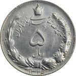 سکه 5 ریال 1326 - AU55 - محمد رضا شاه
