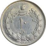 سکه 10 ریال 1323 - MS61 - محمد رضا شاه