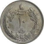سکه 10 ریال 1323 - AU55 - محمد رضا شاه