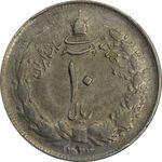 سکه 10 ریال 1323 - VF25 - محمد رضا شاه