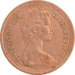 سکه 1 پنی 1971 الیزابت دوم - AU58 - انگلستان