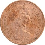 سکه 1 پنی 1971 الیزابت دوم - AU55 - انگلستان