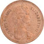 سکه 1 پنی 1973 الیزابت دوم - AU55 - انگلستان