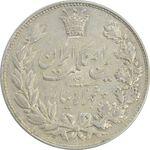 سکه 5000 دینار 1304 رایج - EF45 - رضا شاه