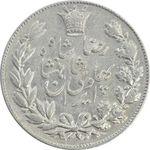 سکه 5000 دینار 1305 خطی - AU55 - رضا شاه