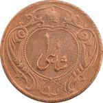 سکه 10 شاهی 1314 - VF25 - رضا شاه