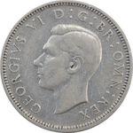 سکه 1 شیلینگ 1946 جرج ششم - تیپ 1 - AU50 - انگلستان