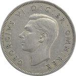 سکه 2 شیلینگ 1947 جرج ششم - تیپ 2 - EF40 - انگلستان