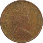 سکه 1/2 پنی 1975 الیزابت دوم - EF45 - انگلستان
