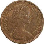 سکه 1/2 پنی 1976 الیزابت دوم - MS62 - انگلستان
