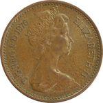 سکه 1/2 پنی 1976 الیزابت دوم - AU58 - انگلستان