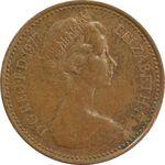 سکه 1/2 پنی 1977 الیزابت دوم - AU50 - انگلستان