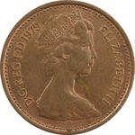 سکه 1/2 پنی 1979 الیزابت دوم - AU58 - انگلستان