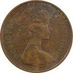 سکه 1/2 پنی 1979 الیزابت دوم - EF45 - انگلستان