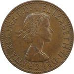 سکه 1/2 پنی 1959 الیزابت دوم - AU50 - انگلستان
