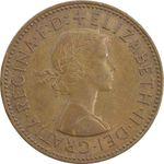 سکه 1/2 پنی 1966 الیزابت دوم - AU55 - انگلستان