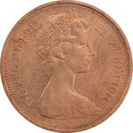 سکه 2 پنس 1971 الیزابت دوم - AU50 - انگلستان