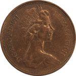 سکه 2 پنس 1971 الیزابت دوم - EF45 - انگلستان