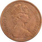 سکه 2 پنس 1977 الیزابت دوم - AU58 - انگلستان