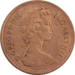 سکه 2 پنس 1981 الیزابت دوم - AU50 - انگلستان