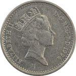 سکه 5 پنس 1994 الیزابت دوم - EF40 - انگلستان