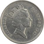 سکه 5 پنس 1997 الیزابت دوم - AU50 - انگلستان