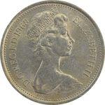 سکه 5 پنس 1968 الیزابت دوم - AU55 - انگلستان
