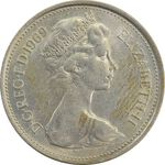 سکه 5 پنس 1969 الیزابت دوم - AU50 - انگلستان