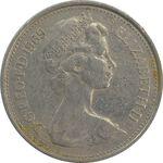 سکه 5 پنس 1969 الیزابت دوم - EF40 - انگلستان