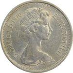 سکه 5 پنس 1970 الیزابت دوم - AU50 - انگلستان