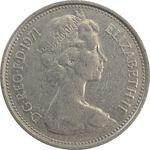 سکه 5 پنس 1971 الیزابت دوم - EF45 - انگلستان