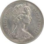 سکه 5 پنس 1979 الیزابت دوم - MS63 - انگلستان