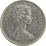 سکه 5 پنس 1979 الیزابت دوم - AU55 - انگلستان