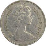 سکه 5 پنس 1979 الیزابت دوم - EF45 - انگلستان
