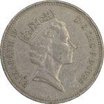 سکه 5 پنس 1988 الیزابت دوم - VF35 - انگلستان