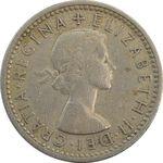 سکه 6 پنس 1958 الیزابت دوم - EF45 - انگلستان