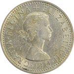سکه 6 پنس 1966 الیزابت دوم - AU58 - انگلستان