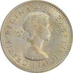سکه 6 پنس 1967 الیزابت دوم - AU58 - انگلستان