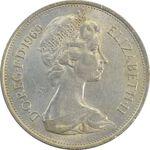 سکه 10 پنس 1969 الیزابت دوم - AU58 - انگلستان
