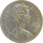 سکه 10 پنس 1975 الیزابت دوم - AU50 - انگلستان