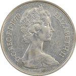 سکه 10 پنس 1979 الیزابت دوم - AU55 - انگلستان