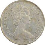سکه 10 پنس 1980 الیزابت دوم - AU50 - انگلستان