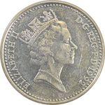 سکه 10 پنس 1992 الیزابت دوم - AU55 - انگلستان