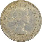 سکه 1 شیلینگ 1954 (سپر اسکاتلند) الیزابت دوم - AU50 - انگلستان