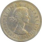 سکه 1 شیلینگ 1956 (سپر انگلیس) الیزابت دوم - AU55 - انگلستان