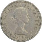 سکه 1 شیلینگ 1957 (سپر انگلیس) الیزابت دوم - EF45 - انگلستان