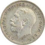 سکه 6 پنس 1924 جرج پنجم - AU58 - انگلستان